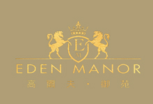 高爾夫.御苑 Eden Manor undefined 發展商:恒基