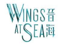 晉海 Wings at Sea 將軍澳康城路1號 發展商:新鴻基、港鐵