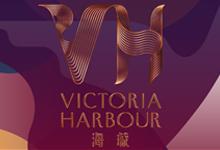 海璇 Victoria Harbour 北角渣華道133號 發展商:新鴻基