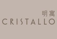 明寓 Cristallo 何文田太子道西279號 發展商:佳明集團