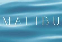 MALIBU - 將軍澳康城路1號 將軍澳