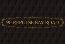 淺水灣道90號 90 Repulse Bay Road 淺水灣道90號 發展商:長實