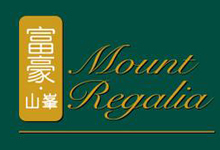 富豪.山峯 Mount Regalia 沙田九肚麗坪路23號 發展商:百利保集團及富豪國際酒店集團