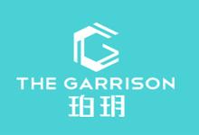 珀玥 The Garrison - 大圍美田路28號 沙田