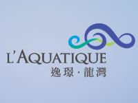 逸璟.龍灣 L'Aquatique 青山公路青龍頭段108號 發展商:中冶置業