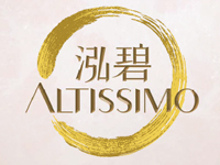 泓碧 Altissimo 马鞍山耀沙路11号 发展商: 碧桂园、宏安、中国建筑