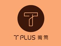 菁隽 T Plus 屯门青棉径2号 发展商:佳源及陞域
