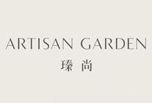 瑧尚 Artisan Garden - 馬頭角九龍城道68號 馬頭角