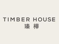 瑧樺 Timber House - 何文田窩打老道74號 何文田