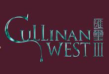 匯璽III Cullinan West III 西南九龍深旺道28號 發展商:新鴻基、港鐵