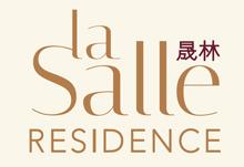 晟林 La Salle Residence - 何文田喇沙利道6號 何文田