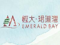 恆大‧珺瓏灣 Emerald Bay (第1期) - 屯門掃管笏管翠路8號 屯門