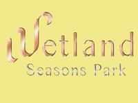 Wetland Seasons Park - 天水圍濕地公園路9號 天水圍