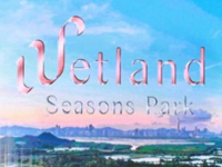 Wetland Seasons Park 第2期 - 天水圍濕地公園路9號 天水圍