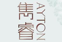 雋睿 Ayton - 九龍塘延文禮士道18號 九龍塘