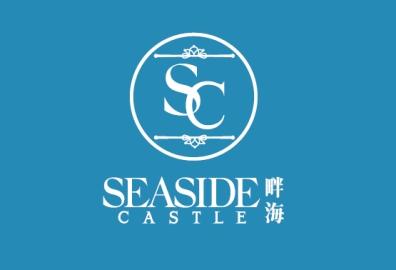 畔海 Seaside Castle - 屯門澄麗路9號 屯門