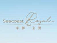 帝御.金灣 Seacoast Royale - 屯門青山公路青山灣段8號 屯門