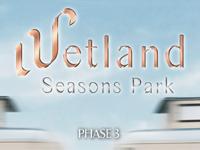 Wetland Seasons Park 第3期 - 天水圍濕地公園路9號 天水圍