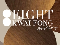 Eight Kwai Fong Happy Valley 黃泥涌桂芳街8號 發展商:遠中集團