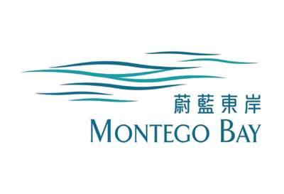 蔚藍東岸 Montego Bay 油塘崇信街18號 發展商:五礦地產