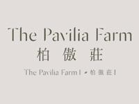 柏傲莊I The Pavilia Farm I - 沙田車公廟路18號 沙田