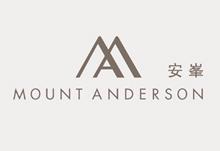 安峯 Mount Anderson - 觀塘北部安達臣道 觀塘北部