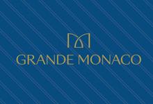 Grande Monaco 九龍啟德沐泰街12號 發展商:會德豐