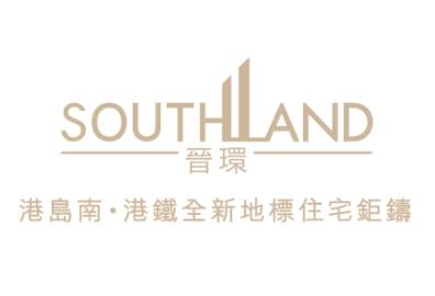 晉環 South Land - 黃竹坑香葉道11號 香港仔及鴨脷洲
