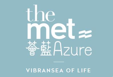 薈藍 The Met. Azure - 青衣寮肚路8號 青衣
