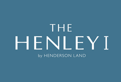 The Henley 第1期 The Henley I 九龍啟德沐泰街7號 developer:恒基