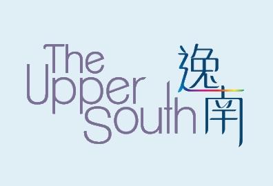 逸南 The Upper South 鸭脷洲大街71号 发展商:恒基