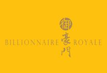 御.豪門 BILLIONNAIRE ROYALE - 沙浦道83號 橫頭磡及東頭